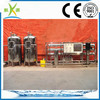 Factory sale 10000lph high efficient drinking water purification plant cost