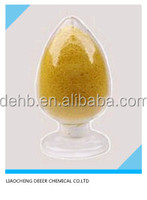 yellow powder pac agent for wastewater treatment
