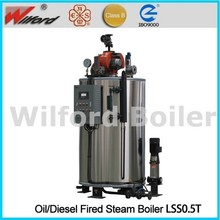 LSS 3 Pass Oil Steam Boiler 0.5t/h