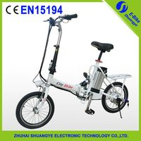 Comfortable buy electric bike in china with lithium ion battery 36v 10ah and 250w gear motor