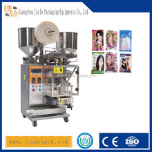 JD Double-material automatic liquid packing machine price