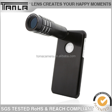 IP-T900 Wholesale china products 12x telephoto zoom lens