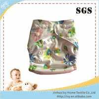 swim baby diaper famicheer all in one cloth diaper