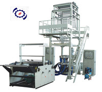 2015 Ruian Monolayer Agricultural Film Blowing Machine (wide film)