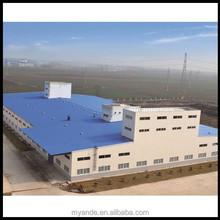 Myande Complete Soybean Oil Meal Fermentation Equipment