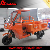HUJU 250cc trimotos 4 wheels /cargo tri motorcycle for sale
