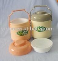 Plastic Vacuum Container