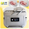 Shenhu beef steak vacuum pack machine (Factory price)