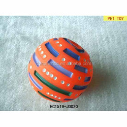 2015 New Pet Dog Products Rubber Dog Toy