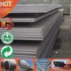 S20c S45c carbon structural corten steel plate, carbon steel plate price, Hot Sale!