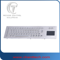industrial metal kiosk keyboard with touchpad