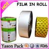 YASON heat shrink film polyolefin shrink film plastic food grade pvc shrink film