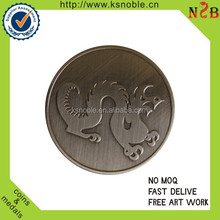metal gift design dragon logo old coin price