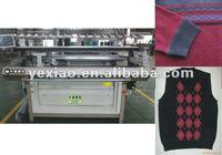 Automatic Sweater Making Machine