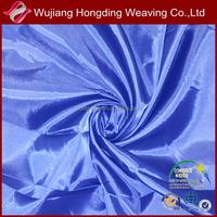 polyester taffeta/taffeta lining/ 260t taffeta fabric