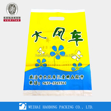 Wholesale Printed Custom Made Colorful Ldpe Shopping Plastic Bag Packing