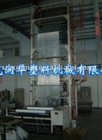 PC-65 plastics mulch blown film machine/ extruder/plastic film blowing machine