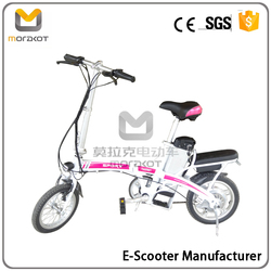 2015 Hot Sell High-quality Cheap Fast Long-mileage 500W Electric Motorcycle With Pedals J