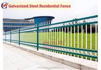 Galvanized steel residential prefab fence panels/prefab iron fence panel