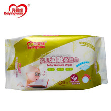 25 pcs Baby Wet Wipes with Golden Color Package Pearl Embossing