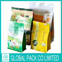 High Quality Custom Print Plastic Eco Friendly Bags For Food Packaging