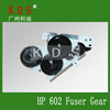 Laserjet printer fuser gear RU7-0296-000 for hp M602/600/601/603 spare parts alibaba china