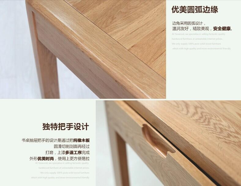 desk / Nordic IKEA / white oak study furniture / Drawer/ computer desk