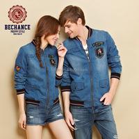 Fashion vintage jean coat denim varsity jacket 4136