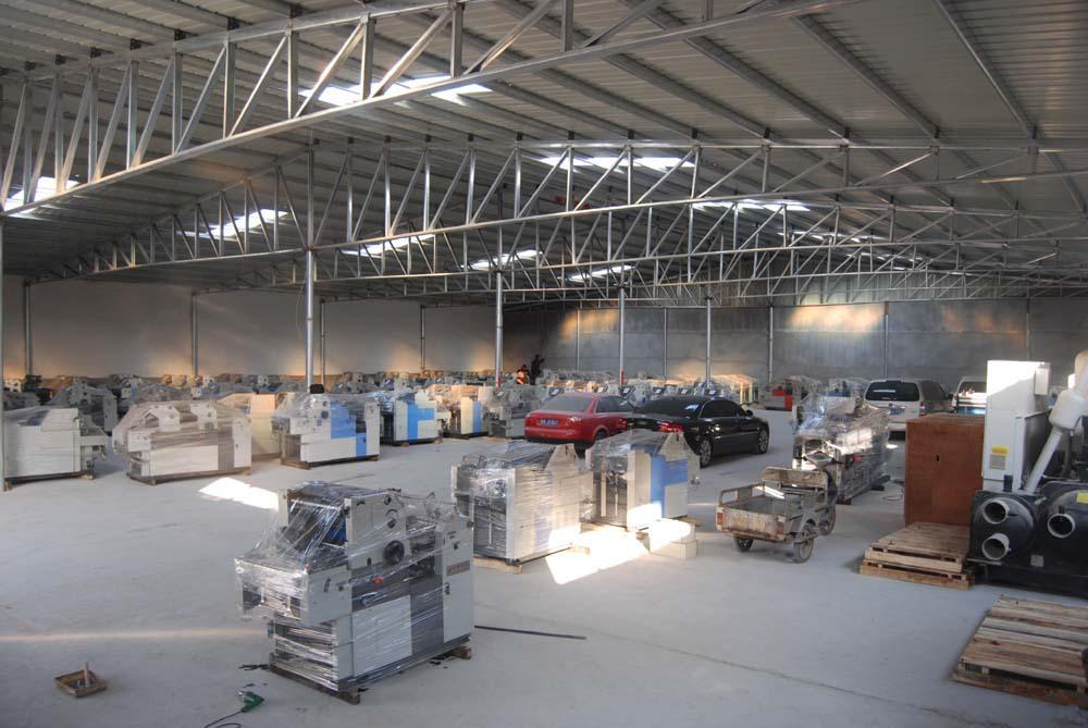 центр оперативной печати и фотографии