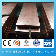high quality copper sheet 0.5mm thick copper sheet copper roof sheet supply