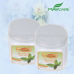 Vitamin E moisturizer dermatology ultrasound beauty skin care famous beauty product