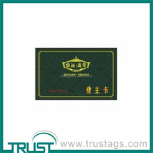 fast delivery t5577 rfid card