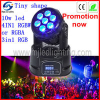 10 watt RGBW 4in1 silm led moving head led stage lighting