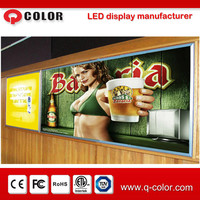 Hot sale xxx and video xxx 2015 new product indoor p5 led display