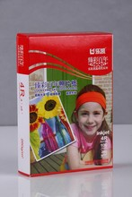 Factory supplyer 2015 inkjet 4R glossy photo paper