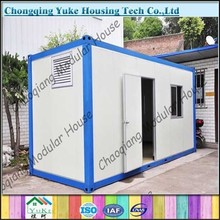 Yuke Free Moving Container House/Prefab Conatienr House/Modern Container House