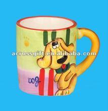 printable ceramic coffee mug w/cartoon dog