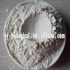 Food additives plant pro kosher rice protein