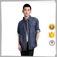 China suppliers Fashion Cotton mens long sleeve t shirt