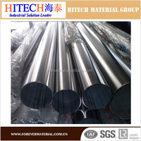 PURE NICKEL TUBE AND 90/10 COPPER NICKEL TUBES