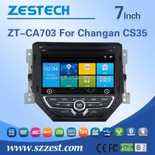 Multilingual Menu Car Multimedia Audio player car stereo for Changan CS35