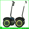 China 2 wheel electric standing scooter with low price