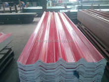 Fashion Cheapest metal waterproof corrugated roof tiles