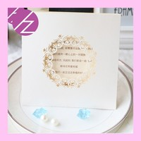 2015 best selling wedding supply popular wedding cards QJ-11