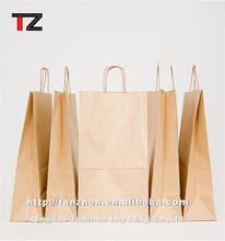 cute paper bag christmas paper bag brand paper bag made in china