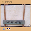 Cream Nova marble import from turkey marble block