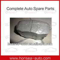 High Quality Geely TX4 Disc Brake Pads Price