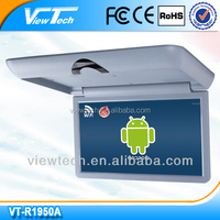 19.5 Inch bus coach hdmi roof monitor