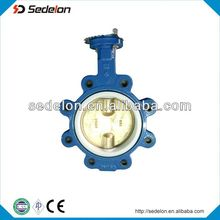 Multifunctional Triple Offset Butterfly Valve