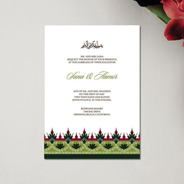 Muslim Acrylic Wedding Invitation Card Arabic